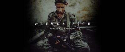 DOCUMENTARY 'CRIMEA SICH'!